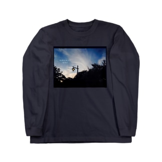 外灯 Long sleeve T-shirts