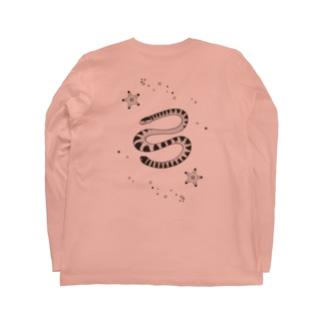 クロボシウミヘビと星々 Long Sleeve T-Shirt