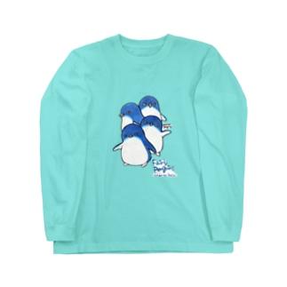 赤ちゃん…じゃねェよ!!!byフェアリーペンギン Long Sleeve T-Shirt