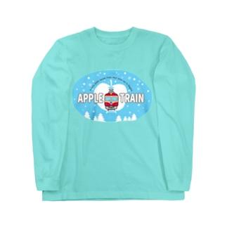 りんご電車(水色) Long Sleeve T-Shirt