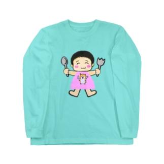いただきま〜す! Long Sleeve T-Shirt