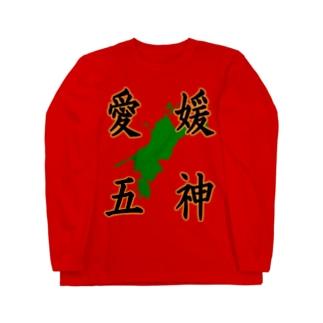 愛媛五神 ロングスリーブTシャツ