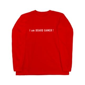 I AM BOARDGAMER (白文字) ロングスリーブTシャツ
