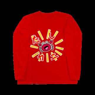 neoacoの (V) たしカニ (V)  ロングスリーブTシャツ