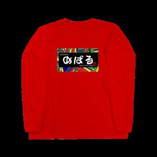 G-HERRING(鰊;鮭;Tenkara;SALMON)のめばる(鰊の魚拓から始まる縁) ※価格は予告なく改定される場合がございます。 Long sleeve T-shirts