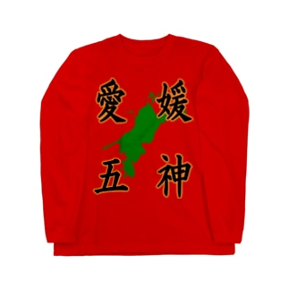 愛媛五神 Long sleeve T-shirts