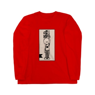 終点を探して、 Long sleeve T-shirts