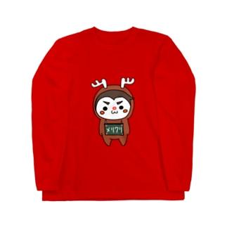 赤いお鼻のさるリーマン Long sleeve T-shirts