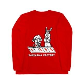 工場でベルトコンベアから流れてくるカニカマを裂き続ける労働に従事するサゲスミン王子 Long sleeve T-shirts
