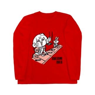 カニカマを裂き続ける労働をしながらラジオ放送を行うサゲスミン王子 Long sleeve T-shirts