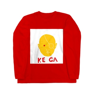 初恋タローデザイン KEGA Long sleeve T-shirts