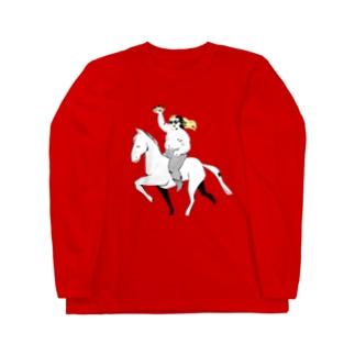 白馬のプリンオジ様 Long sleeve T-shirts