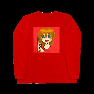 yuinonn0824の花咲学園(くまごろを) Long sleeve T-shirts