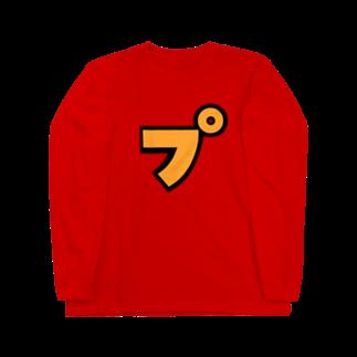おもしろいTシャツ屋さんのプ ぷ Long sleeve T-shirts