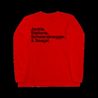 竹下キノの店のハリウッドアクションスター「四天王」セガールver. Long sleeve T-shirts