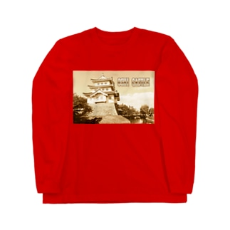 日本の城:忍城 Japanese castle: Oshi Castle/ Gyoda Long sleeve T-shirts