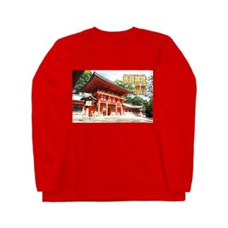 日本の神社:氷川神社の楼門 Japanese shrine: Hikawa Jinja's gate/ Saitama Long sleeve T-shirts