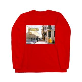 モロッコ:フェズ旧市街 Morocco: Fes Long sleeve T-shirts