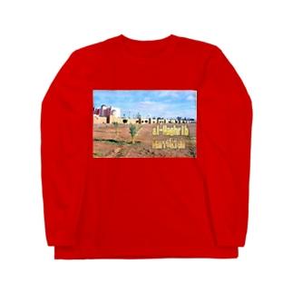 モロッコ:マラケシュ Morocco: Marrakesh Long sleeve T-shirts
