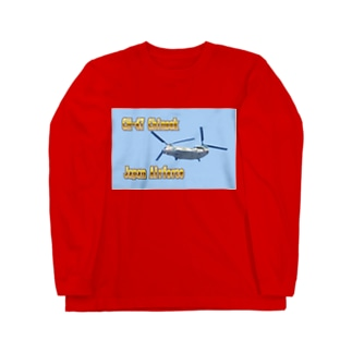 FUCHSGOLDの航空自衛隊:輸送ヘリコプター CH-47 Japan Air Self Defense Force: CH-47 Chinook Long sleeve T-shirts