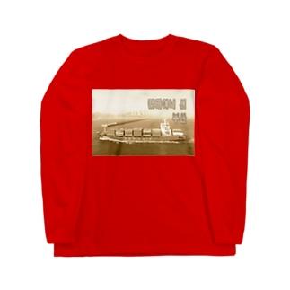 大韓民国:コンテナ船 Korea: Container ship/ Busan Long sleeve T-shirts