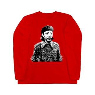 シブゲバラ Long sleeve T-shirts