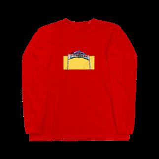 ぽんぽこぽんの下北沢南口商店街 Long sleeve T-shirts