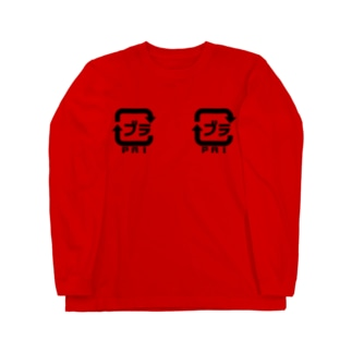 ブラマーク Long sleeve T-shirts