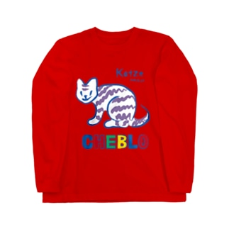 Katze Long sleeve T-shirts