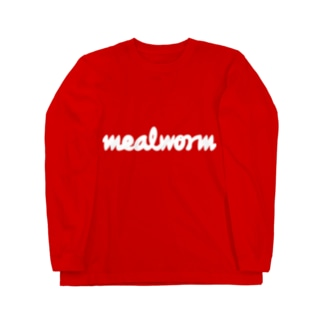 mealworm white Long sleeve T-shirts