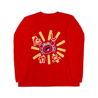 (V) たしカニ (V)  Long sleeve T-shirts