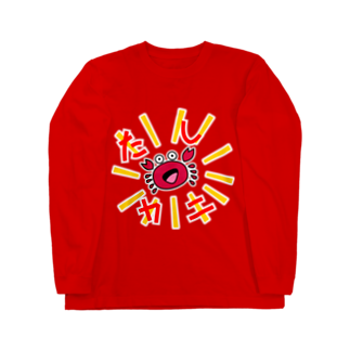 neoacoの (V) たしカニ (V)  Long sleeve T-shirts