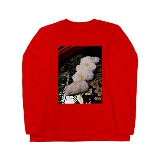 贅沢遺産廃棄物 Long sleeve T-shirts