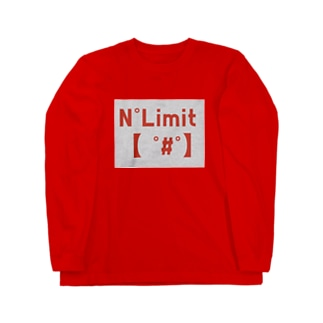 NOリミット!3 Long sleeve T-shirts