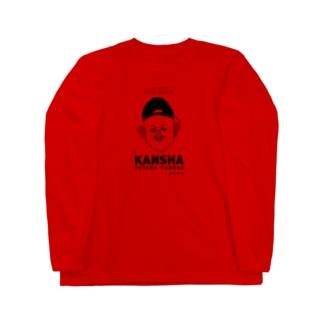 【KUFC】 'KANSHA' Yutaka Tanoue T-SHIRT Long sleeve T-shirts
