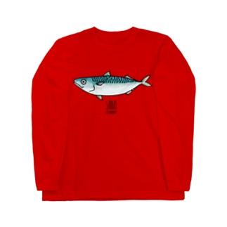 鯖 Long sleeve T-shirts