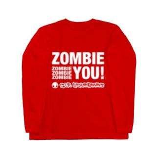 Zombie You! (white print) Long sleeve T-shirts