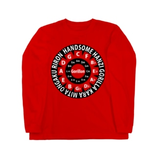 HANZI専用RED Long sleeve T-shirts