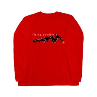 にぎやかプードル Long sleeve T-shirts