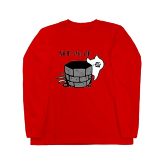 ねこです Long sleeve T-shirts