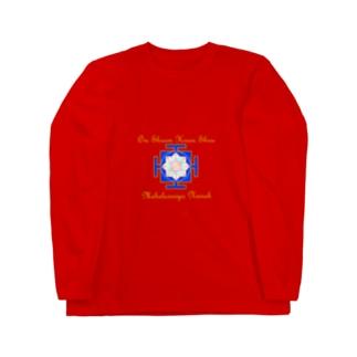 ラクシュミ・ヤントラ Long sleeve T-shirts