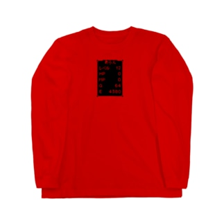 しんだ勇者 Long sleeve T-shirts