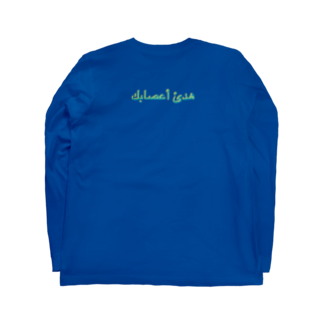NOのアラビア語でchill out中心 Long sleeve T-shirtsの裏面