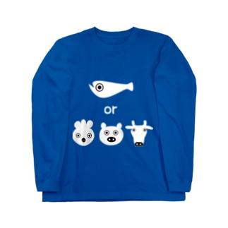 フィッシュ or ミート Long sleeve T-shirts