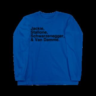 竹下キノの店のハリウッドアクションスター「四天王」ヴァン・ダムver. Long sleeve T-shirts