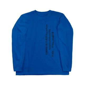 hina moritaの?- Long sleeve T-shirts