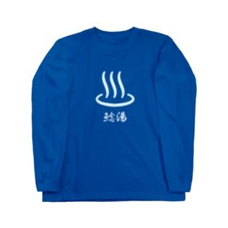 なまずのふろや(水色) Long sleeve T-shirts