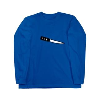 懐刀 Long sleeve T-shirts