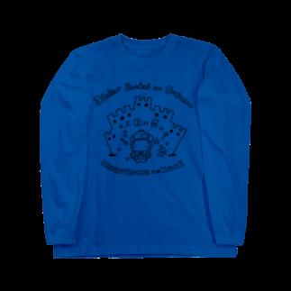 造形のおうさま公式のロングスリーブTシャツ Long sleeve T-shirts