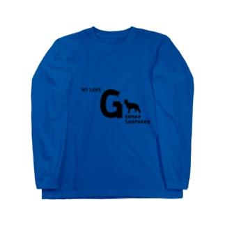 MY LOVE GERMAN SHEPHERD(ジャーマンシェパード) Long sleeve T-shirts